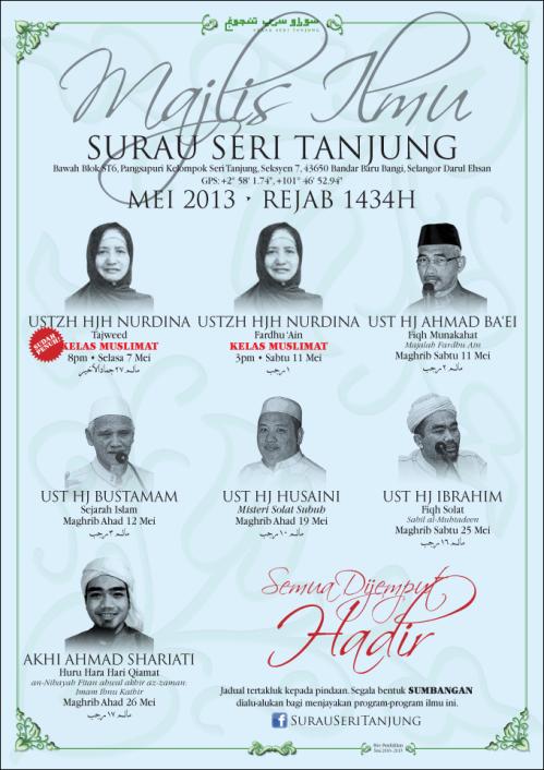 Kuliah Maghrib Surau Seri Tanjung Mei 2013M • JamadilAkhir/Rejab 1434H
